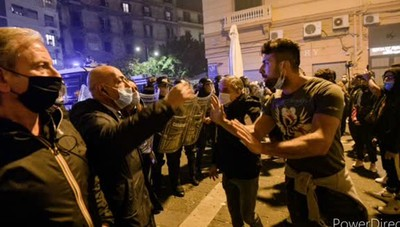 Covid, gli scontri e la giornata. www.ilcittadino.it