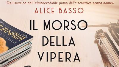 """Il nuovo """"morso"""" di Alice Basso senza Vani Sarca"""