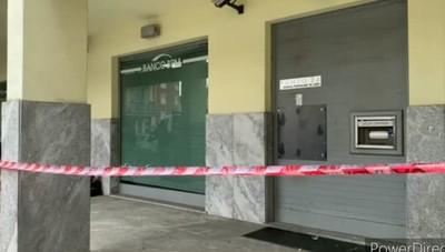 Assalto al bancomat con l'esplosivo a Zelo